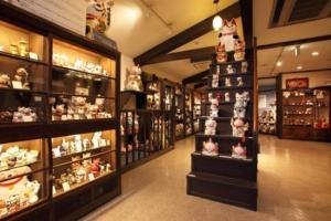 Museum Maneki Neko
